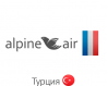 Alpine Air (Альпин Эйр)