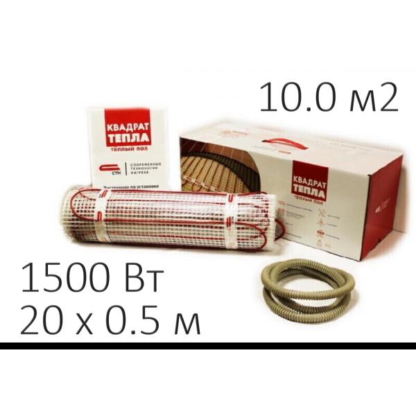 Теплый пол - нагревательный мат СТН-КМ-1500-10,0