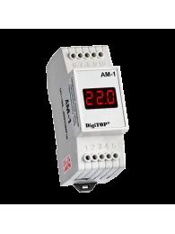 Переключатель фаз DIGITOP PS-63A (max 80 A) АМПЕРМЕТР DIGITOP Ам-1 (1 А - 63А)