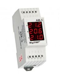 Переключатель фаз DIGITOP PS-63A (max 80 A) АМПЕРМЕТР DIGITOP Ам-3 (1 А - 63А)