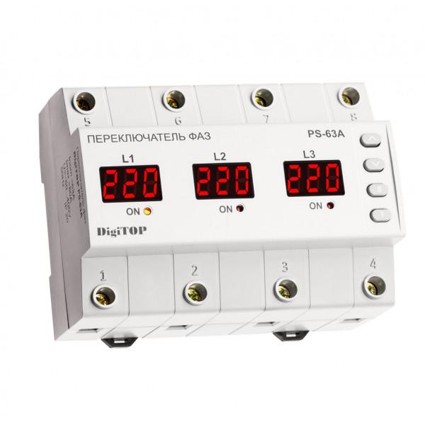 Переключатель фаз DIGITOP PS-63A (max 80 A)
