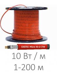 ОБОГРЕВ ВОДОПРОВОДА (НА ОТРЕЗ, В ТРУБУ) САМОРЕГУЛИРУЮЩИЙСЯ ГРЕЮЩИЙ КАБЕЛЬ EASTEC MICRO 10-2 CTW (10 Вт/м), цена за м