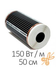 Heat Plus (Хит Плюс) КОМПЛЕКТ ИНФРАКРАСНОЙ ПЛЕНКИ HEAT PLUS (150 Вт / 50 см), цена за пог. м.