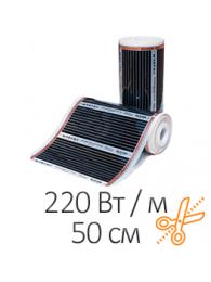 Heat Plus (Хит Плюс) КОМПЛЕКТ ИНФРАКРАСНОЙ ПЛЕНКИ HEAT PLUS (220 Вт / 50 см), цена за пог м