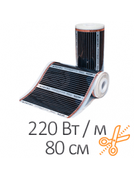 Heat Plus (Хит Плюс) КОМПЛЕКТ ИНФРАКРАСНОЙ ПЛЕНКИ HEAT PLUS (220 Вт / 80 см), цена за пог м