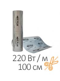 Теплые полы без стяжки КОМПЛЕКТ ИНФРАКРАСНОЙ ПЛЕНКИ HEAT PLUS 13 APN-410 (100 см), цена за пог м
