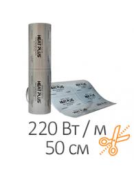 Теплые полы без стяжки КОМПЛЕКТ ИНФРАКРАСНОЙ ПЛЕНКИ HEAT PLUS 13 APN-410 (50 см), цена за пог м