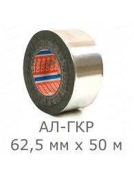 Avarit (Аварит) АЛЮМИНИЕВАЯ ЛЕНТА (КЛЕЙКИЙ СКОТЧ) АЛ-ГКР 62,5 ММ Х 50 М