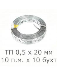 Аксессуары и комплектующие для греющего кабеля ЛЕНТА МОНТАЖНАЯ ДЛЯ ТЕПЛЫХ ПОЛОВ ТП 0,5 Х 20 ММ (10 М ПО 10 БУХТ)