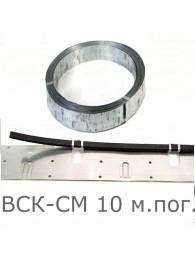 Аксессуары и комплектующие для греющего кабеля ЛЕНТА ДЛЯ МОНТАЖА ВОДОСТОКОВ ВСК-СМ (1 БУХТА 10 МЕТРОВ)