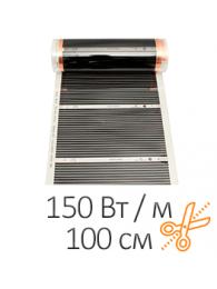 Теплые полы без стяжки КОМПЛЕКТ ИНФРАКРАСНОЙ ПЛЕНКИ Q-TERM (150 Вт / 100 см), цена за пог м
