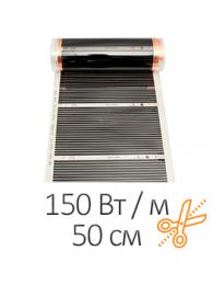 Теплые полы без стяжки КОМПЛЕКТ ИНФРАКРАСНОЙ ПЛЕНКИ Q-TERM (150 Вт / 50 см), цена за пог. м.