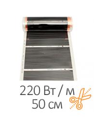 Теплые полы без стяжки КОМПЛЕКТ ИНФРАКРАСНОЙ ПЛЕНКИ Q-TERM (220 Вт / 50 см), цена за пог м