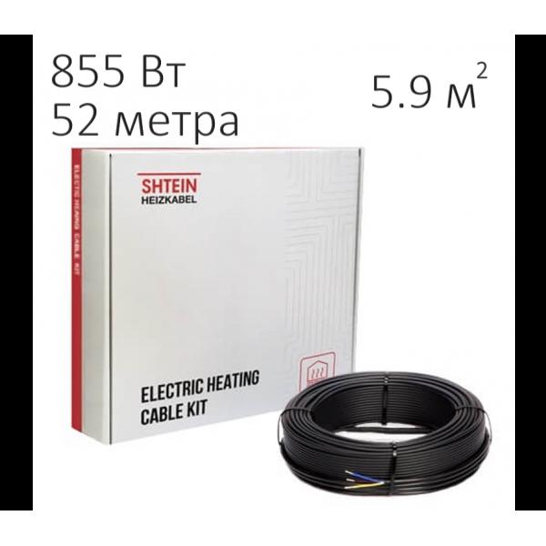 Нагревательный кабель - Shtein Heizkabel DS 18 (855 Вт, 52 пм)
