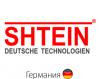 SHTEIN (Штейн)