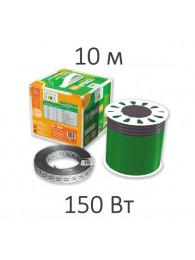 Теплые полы под ковролин и линолеум КАБЕЛЬ НАГРЕВАТЕЛЬНЫЙ GREEN BOX (150 Вт, 10 пм)