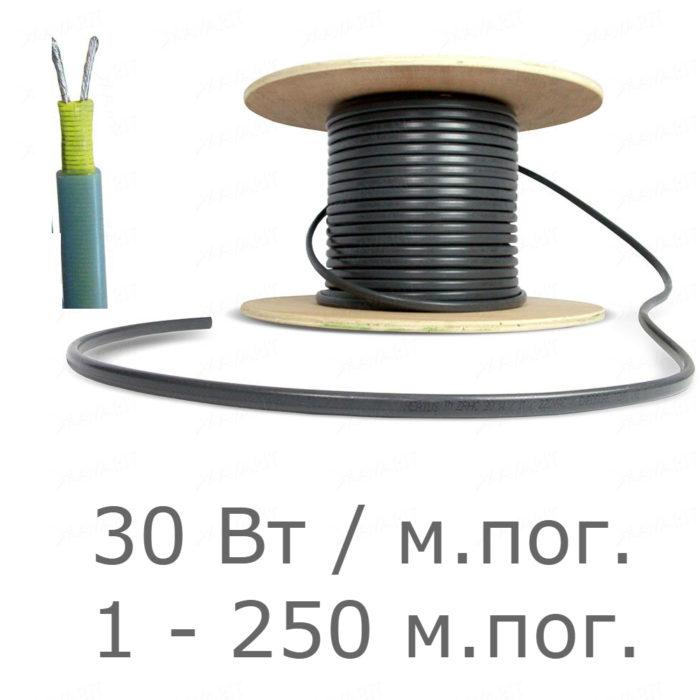 Греющий кабель Heatus ZRHC30 (YKH30)