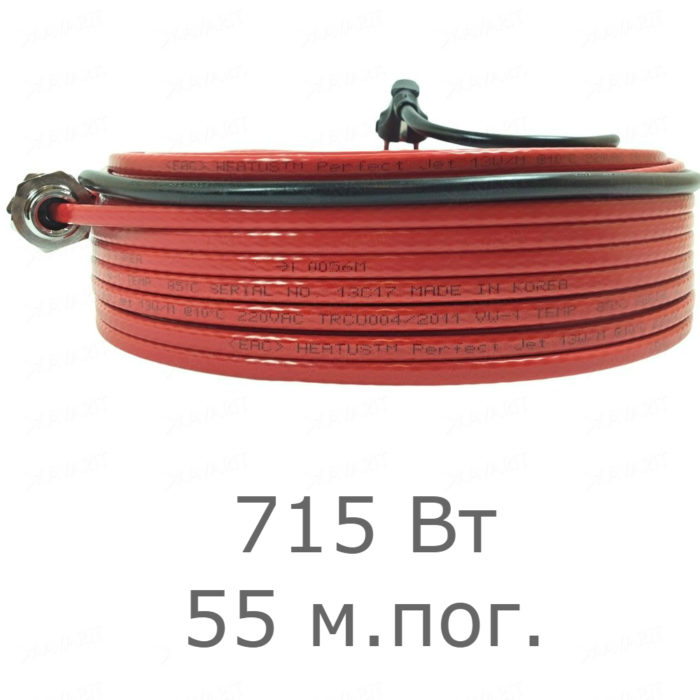 Саморегулирующий греющий кабель Heatus PerfectJet (715 Вт / 55 м)