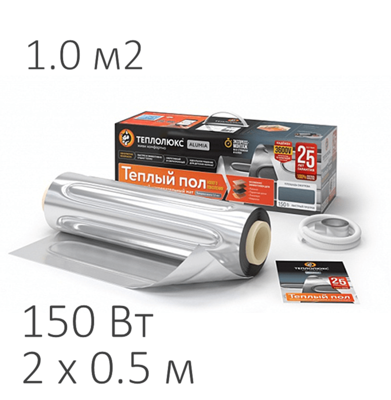 Теплый пол - ультратонкий нагревательный мат Теплолюкс Alumia (150 Вт, 1,0 м2)