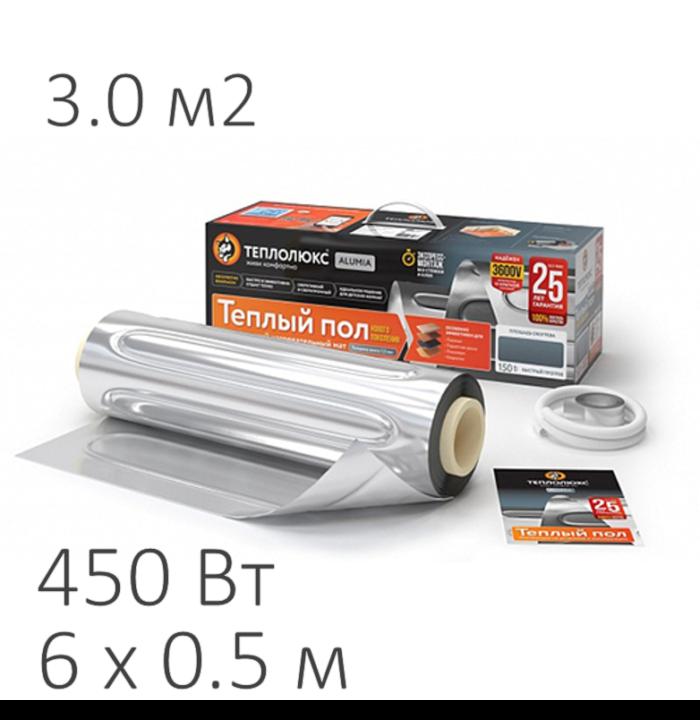 Теплый пол - ультратонкий нагревательный мат Теплолюкс Alumia (450 Вт, 3,0 м2)