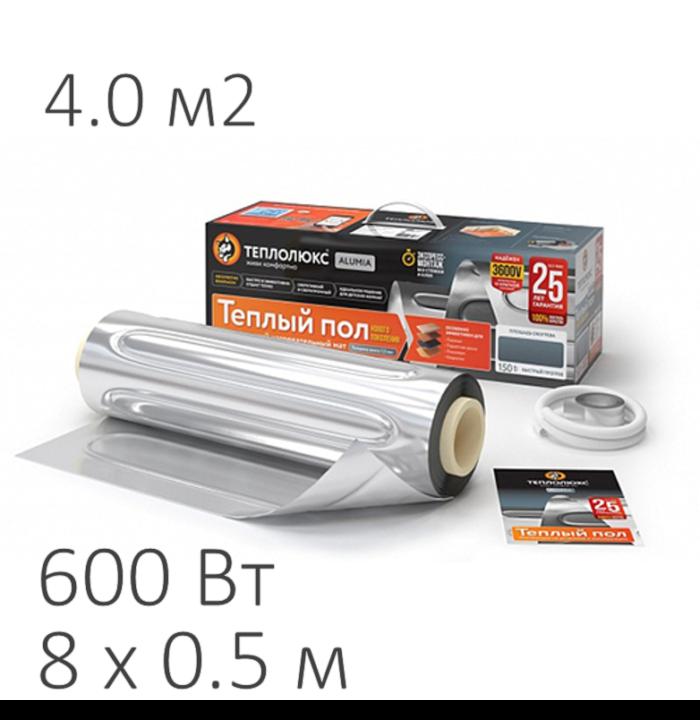 Теплый пол - ультратонкий нагревательный мат Теплолюкс Alumia (600 Вт, 4,0 м2)