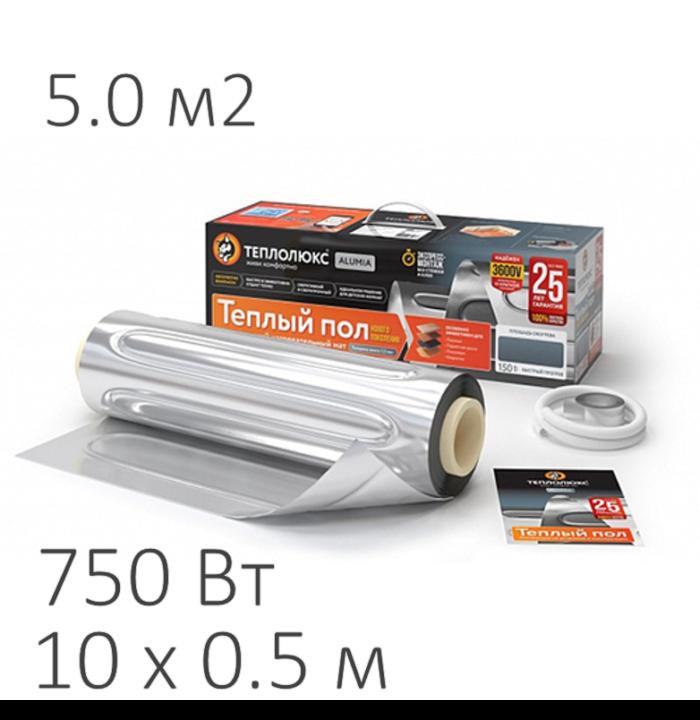 Теплый пол - ультратонкий нагревательный мат Теплолюкс Alumia (750 Вт, 5,0 м2)