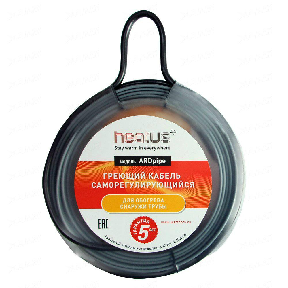 Греющий кабель Heatus ARDpipe-16 1024 Вт 64 м