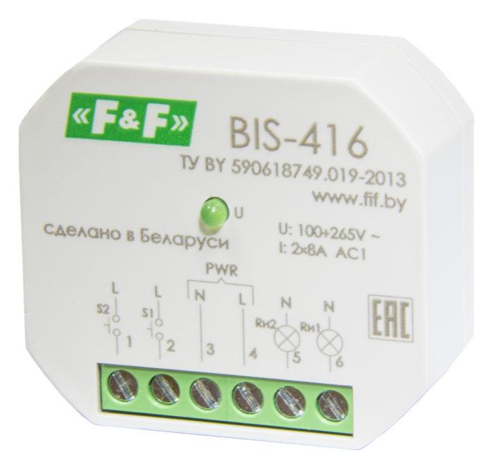 Реле импульсное BIS-416