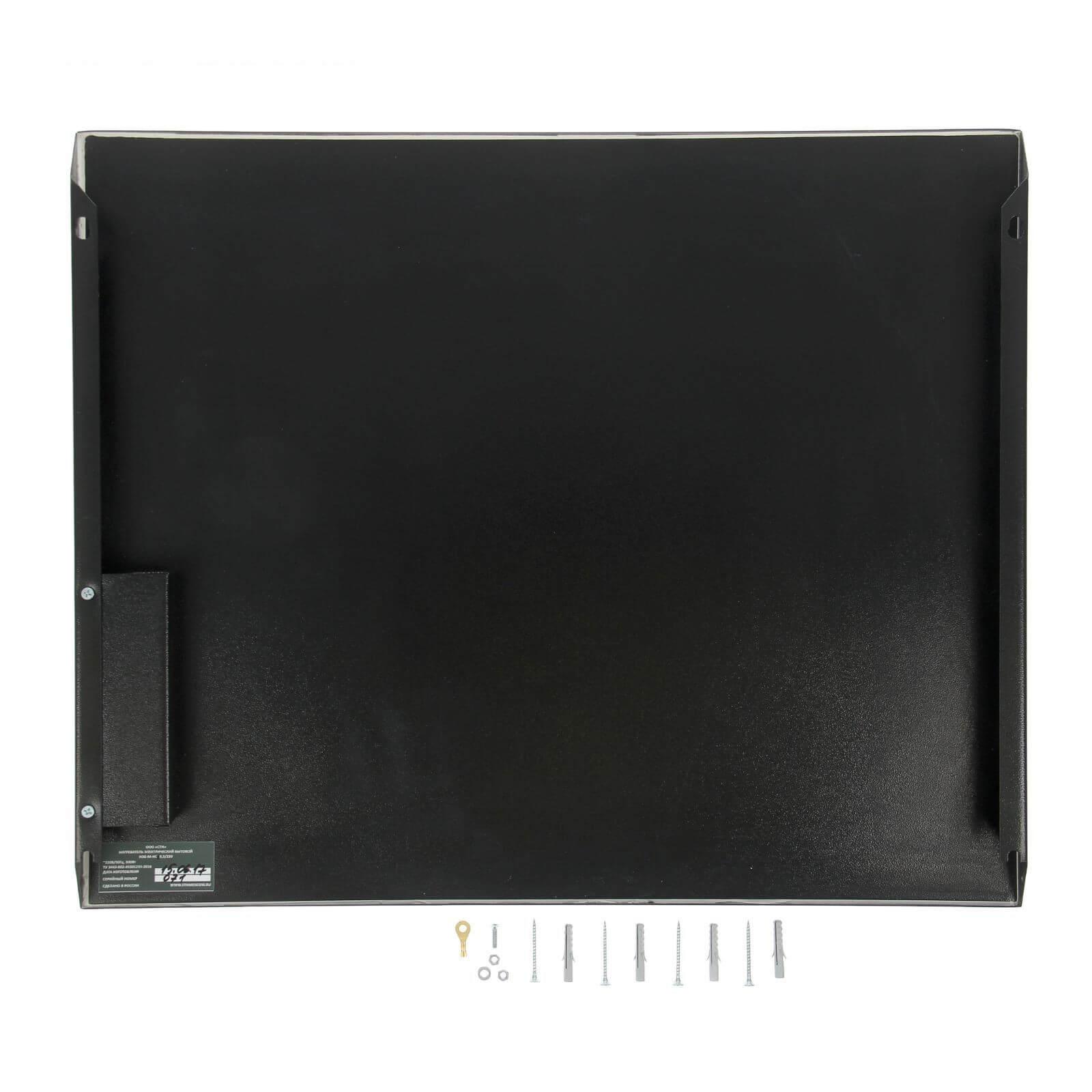 Нагревательная панель СТН белая 300 Вт НЭБ-М-НС 0,3 без терморегулятора