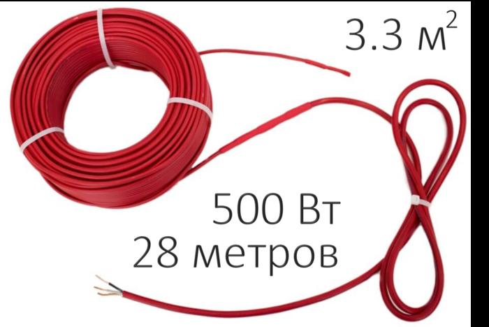 Кабельная нагревательная секция СТН КС-500 (500 Вт, 28 пм)