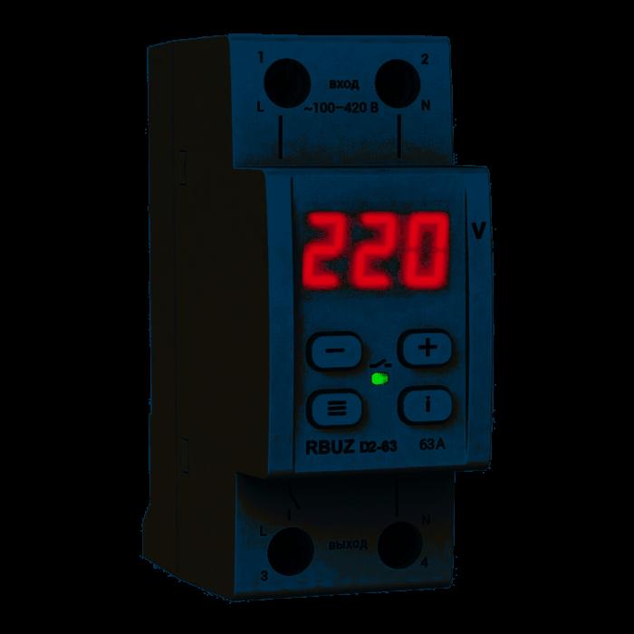 Реле напряжения RBUZ ZUBR D2-63 RED