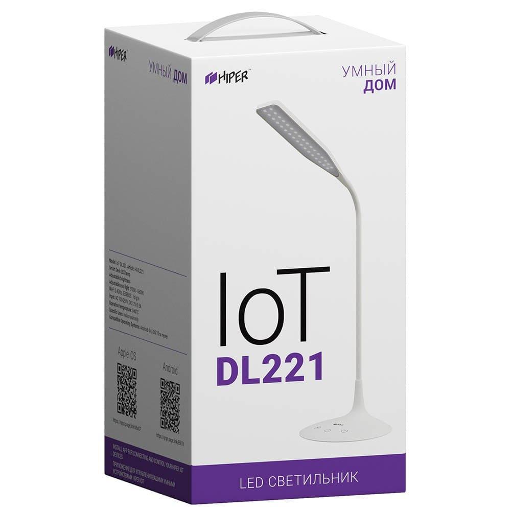 Умный LED светильник HIPER IoT DL221