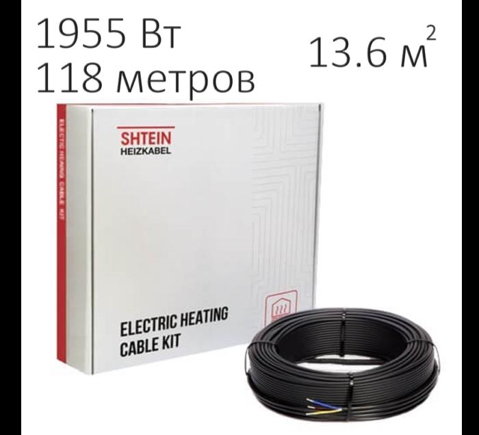 Нагревательный кабель - Shtein Heizkabel DS 18 (1955 Вт, 118 пм)