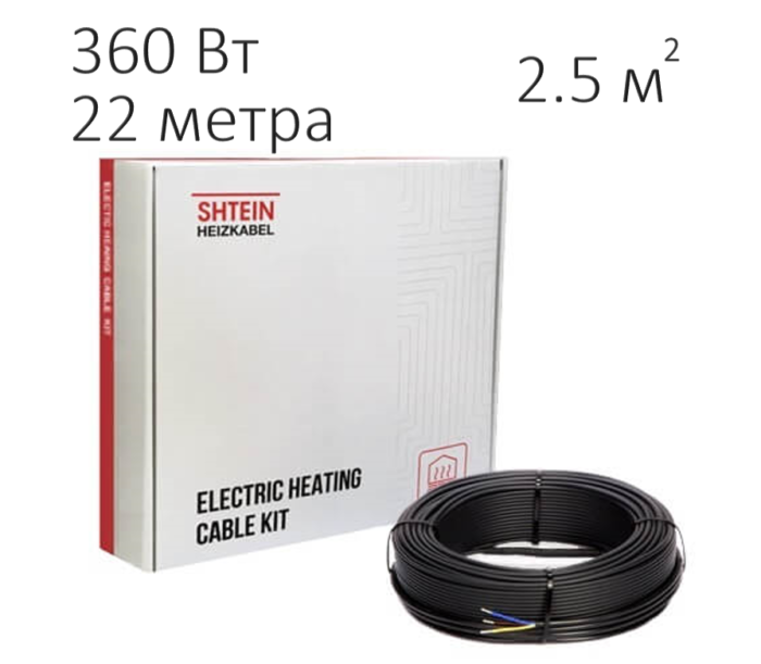 Нагревательный кабель - Shtein Heizkabel DS 18 (360 Вт, 22 пм)