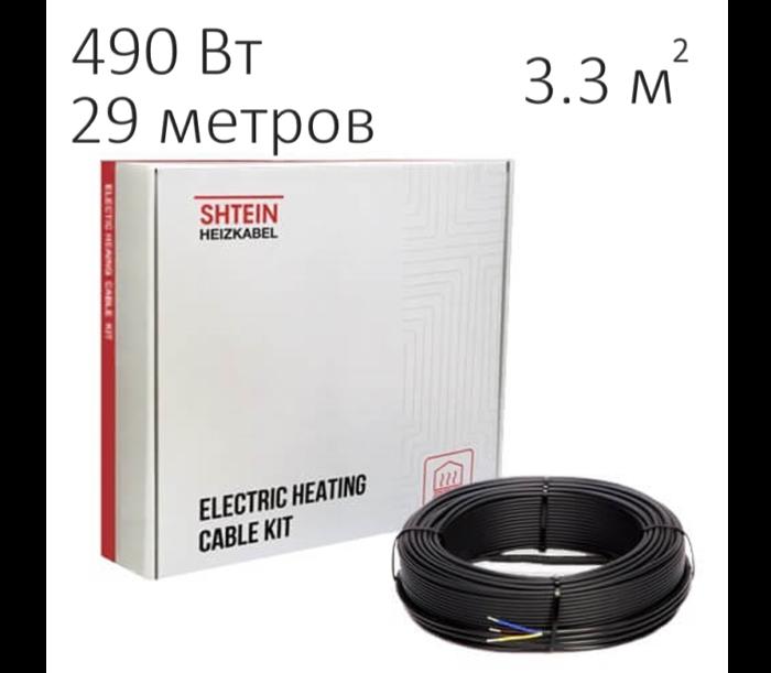 Нагревательный кабель - Shtein Heizkabel DS 18 (490 Вт, 29 пм)