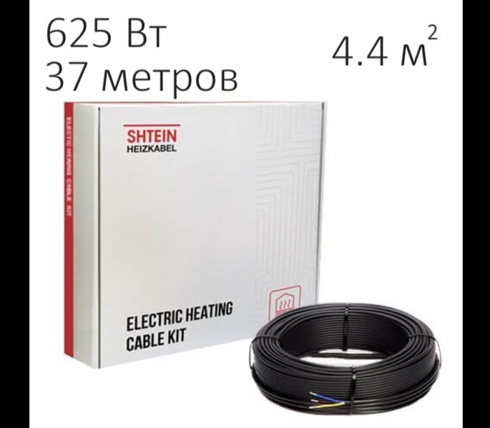 Нагревательный кабель - Shtein Heizkabel DS 18 (625 Вт, 37 пм)