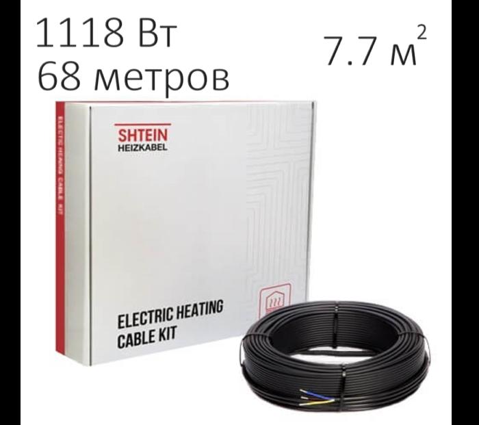 Нагревательный кабель - Shtein Heizkabel DS 18 (1118 Вт, 68 пм)