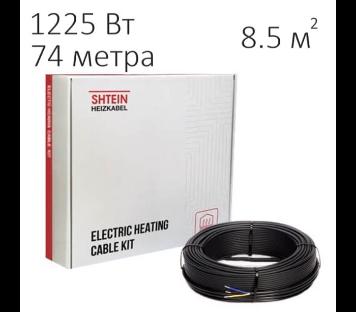 Нагревательный кабель - Shtein Heizkabel DS 18 (1225 Вт, 74 пм)