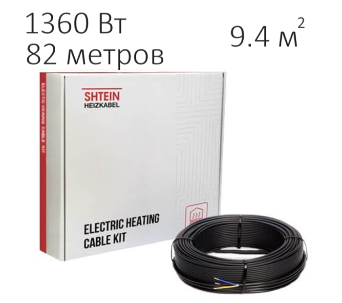 Нагревательный кабель - Shtein Heizkabel DS 18 (1360 Вт, 82 пм)