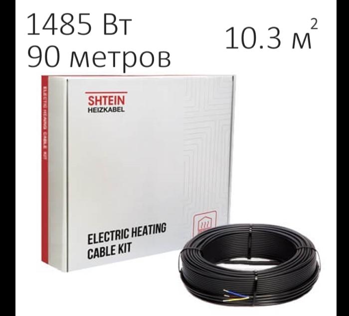 Нагревательный кабель - Shtein Heizkabel DS 18 (1485 Вт, 90 пм)