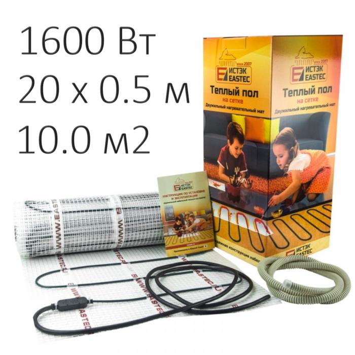 Теплый пол - нагревательный мат ECM-10,0 (100 м, 1600 Вт)