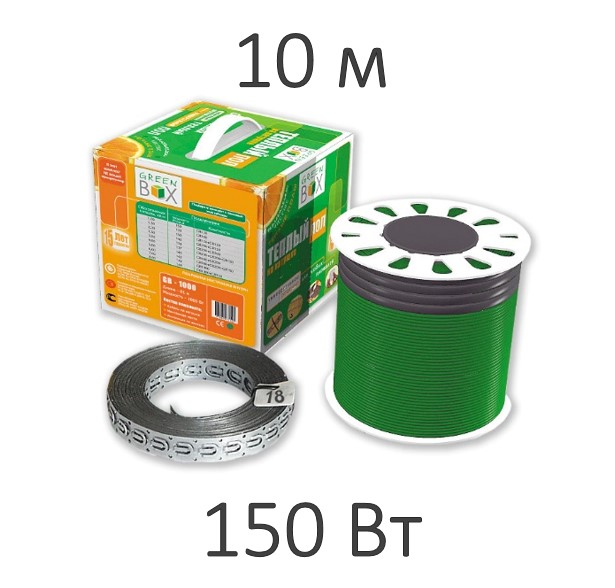 Нагревательный кабель - GREEN BOX  (150 Вт, 10 пм)