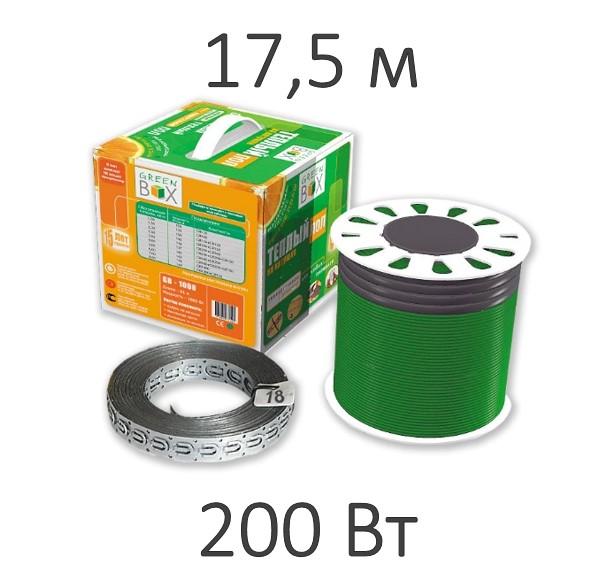 Нагревательный кабель - GREEN BOX  (200 Вт, 17,5 пм)