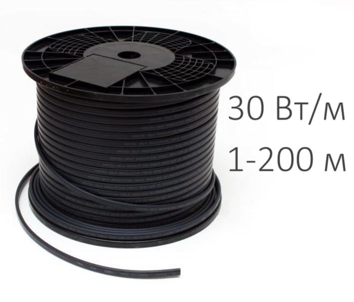 Греющий кабель GRX 30-2СR (30 Вт/м)