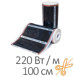 Инфракрасная пленка - Heat Plus (220 Вт / 100 см)
