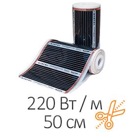 Инфракрасная пленка - Heat Plus (220 Вт / 50 см)