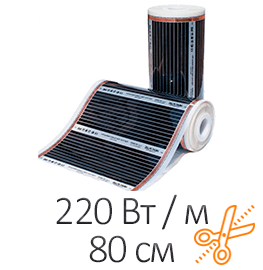 Инфракрасная пленка - Heat Plus (220 Вт / 80 см)