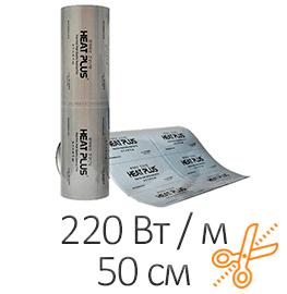 Инфракрасная пленка - Heat Plus 13 APN-410 (50 см)