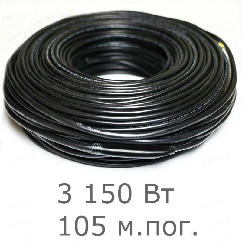 Нагревательный резистивный кабель Heatus Heater source 2230 (3150 Вт 105мп)