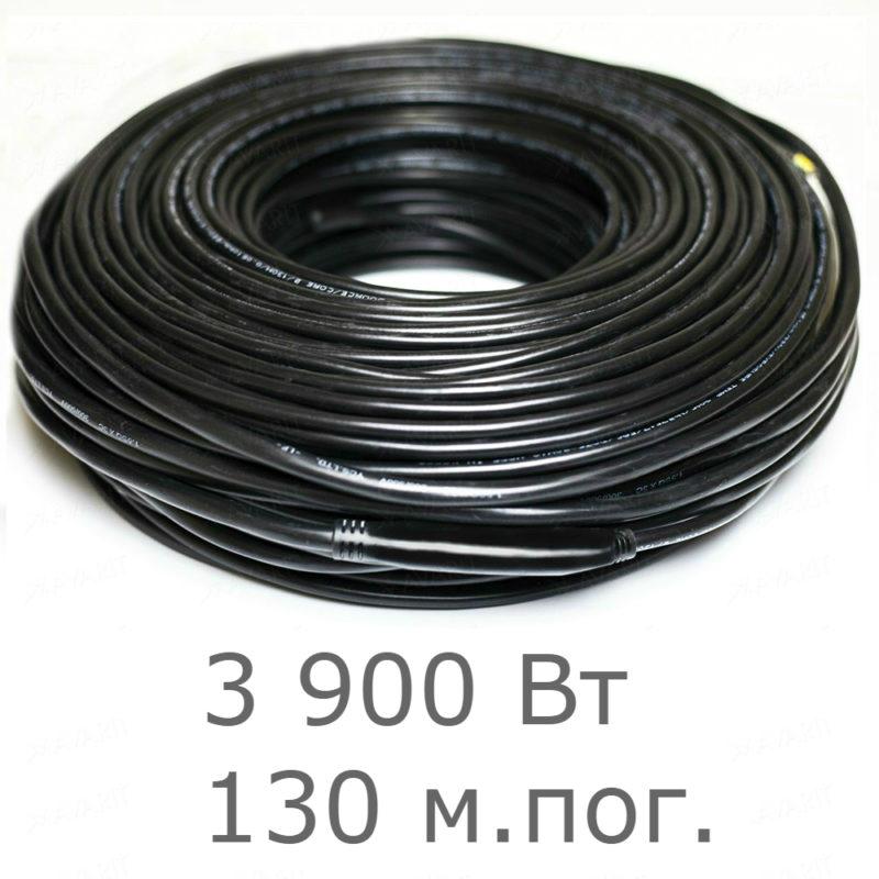 Нагревательный резистивный кабель Heatus Heater source 2230 (3900 Вт 130 мп)